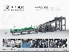 【供应】全自动裱纸机(贴面机)